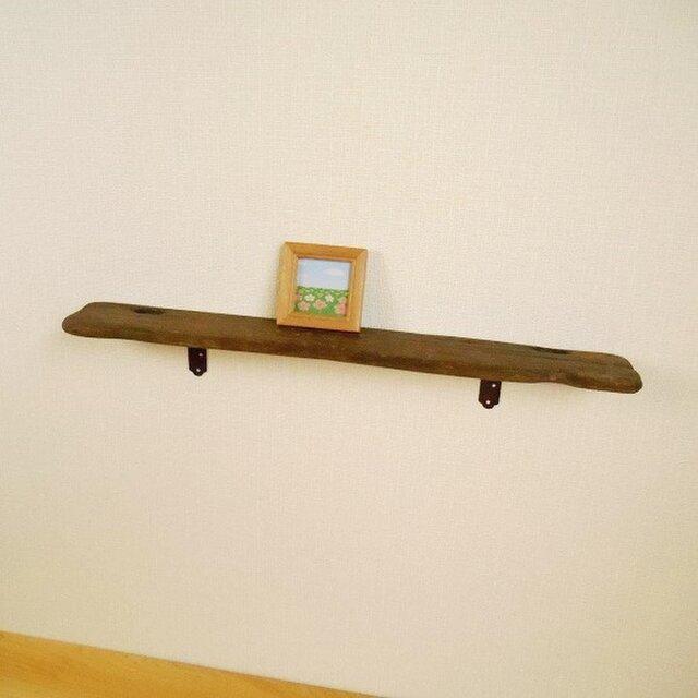 【温泉流木】2つの穴がおもしろい長いブラウン壁掛けラック ウォールラック 流木インテリアの画像1枚目