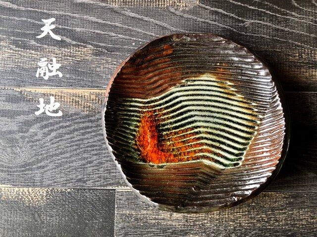 天融地★「さざ波の器 丸皿 朱」陶芸作品 お皿 プレート ディスプレイ用品などにの画像1枚目