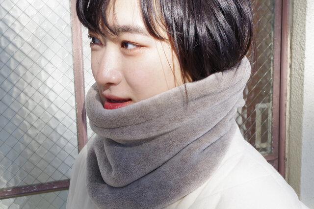 Organic Cotton Fur ヤク混グレージュ ネックウォーマー【ビッグサイズ】の画像1枚目