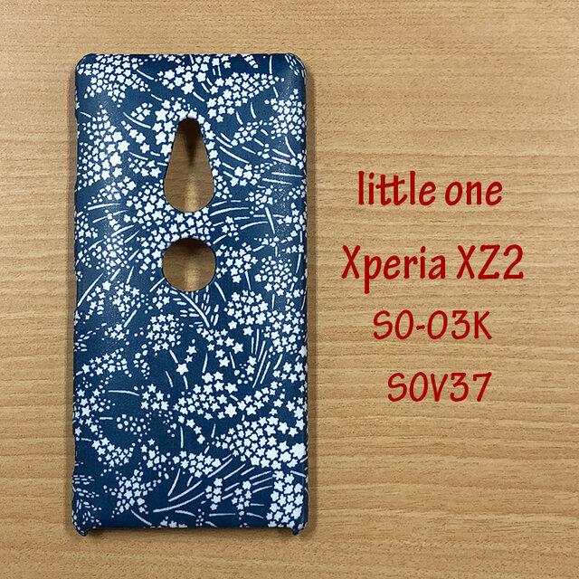 【リバティ生地】ウィスパリング・スター Xperia XZ2の画像1枚目