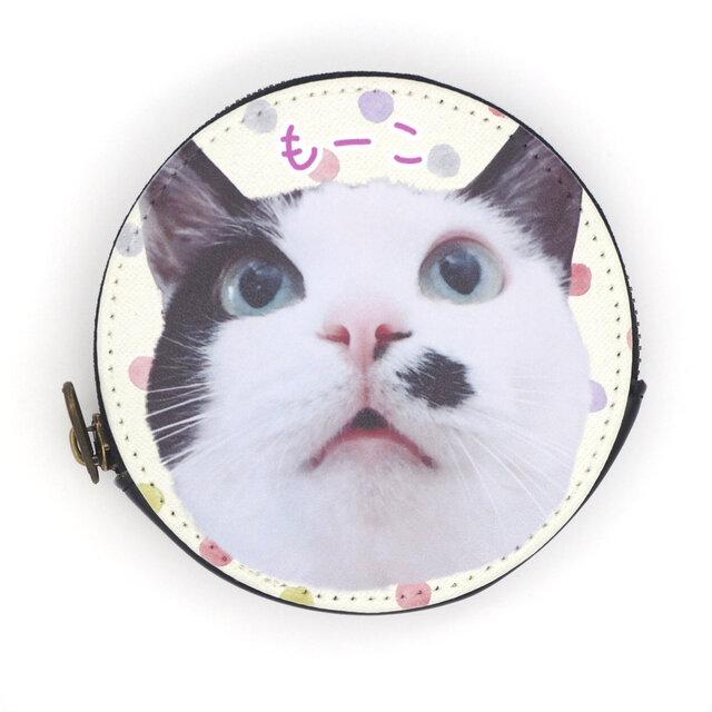 うちの子 オーダーメイド 親ばか ポーチ 小物入れ 小銭入れ コインケース 両面別デザイン メンズ レディース 猫 犬の画像1枚目