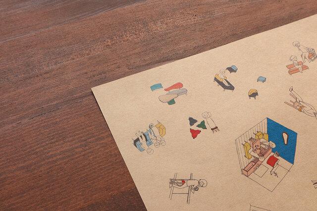 「暮らしのカタチ」のデザインペーパーの画像1枚目