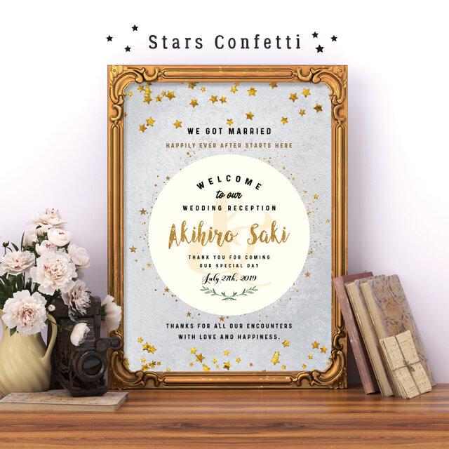 星のコンフェッティ ウェルカムボード 結婚式 weddingの画像1枚目