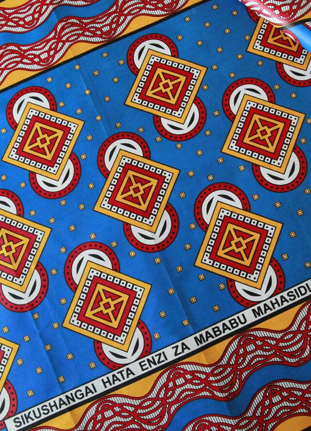 アフリカ布『カンガ』コバルトブルー ペンタクルの画像1枚目