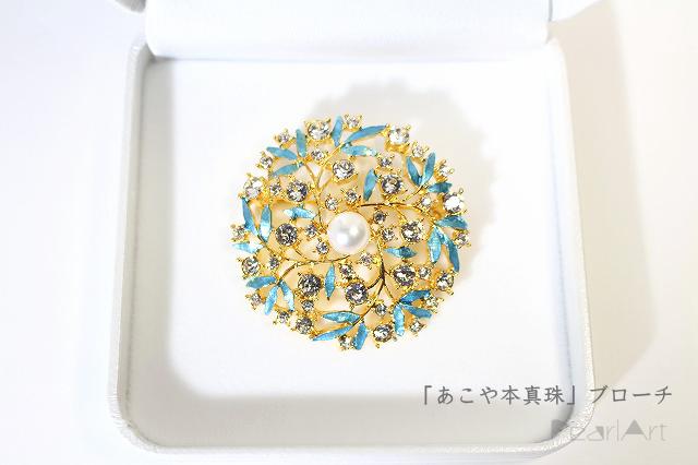 「あこや本真珠」ブローチ お花ブルーの画像1枚目