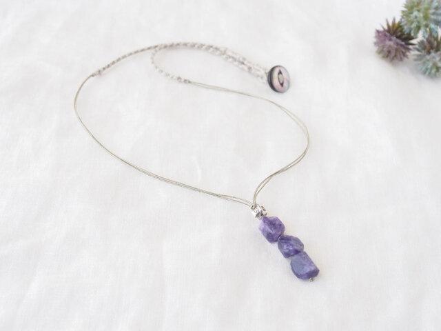 Rough Rock Purple Pendant(チャロアイト)の画像1枚目