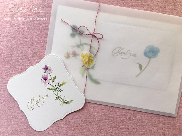 花のメッセージカードセットの画像1枚目