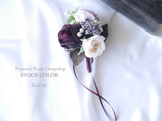 コサージュ【No.017】卒業式・入学式・結婚式にの画像1枚目