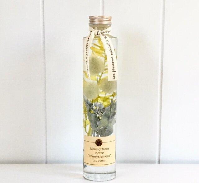 *ハーバリウム*botanical bouquet #ナチュラルグリーンの画像1枚目