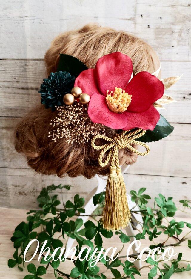 真っ赤な江戸椿とゴールド系髪飾り8点Set No411 袴 卒業式の画像1枚目