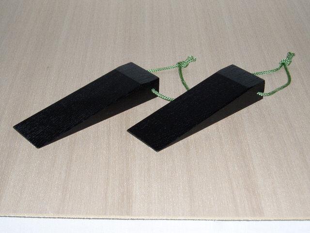 木製ドアストッパー2コセットブラックの画像1枚目