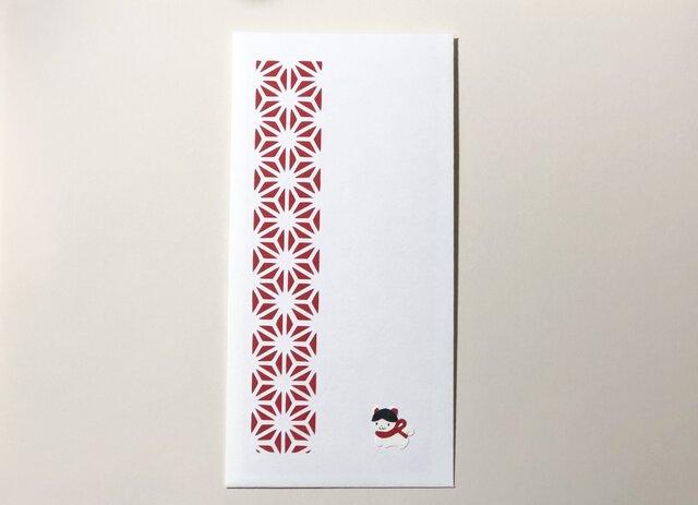 【切り絵の封筒】麻の葉・赤(張り子犬つき)の画像1枚目