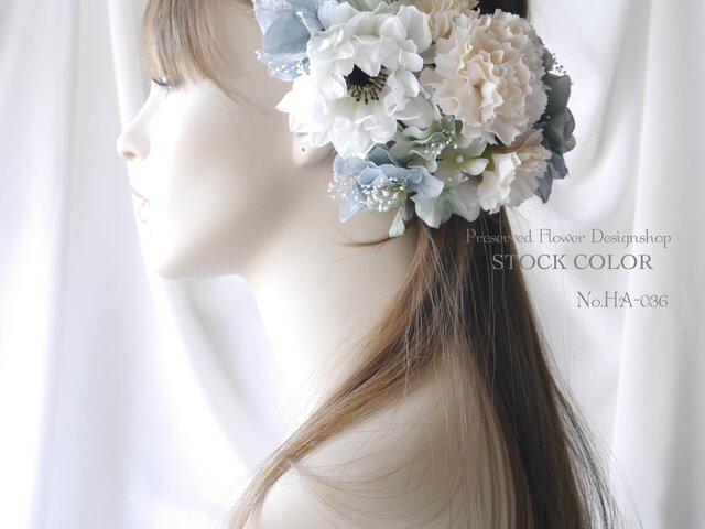 アネモネとアジサイのヘッドドレス/ヘアアクセサリー*結婚式・成人式・ウェディングドレスに