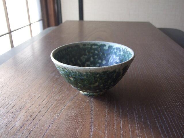 織部碗2の画像1枚目