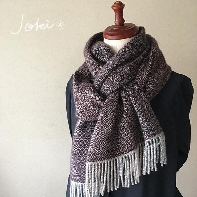 手織りカシミヤショール クラッシックブラウンの画像1枚目