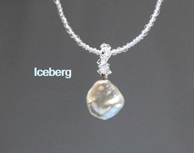 Iceberg(アイスバーグ)の画像1枚目