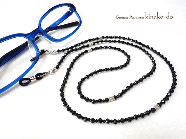 【再販】ブラックスピネル・カレンシルバーの天然石グラスコード(ネックレス)の画像1枚目
