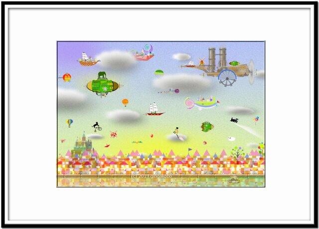 飛んで飛んで飛んでえ ほっこり癒しのイラストa4サイズ