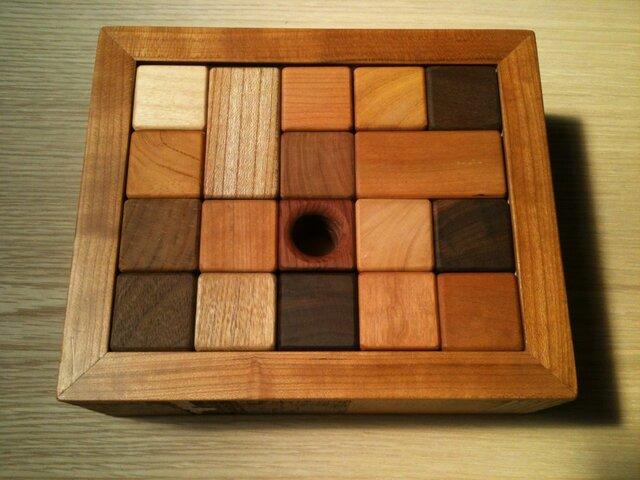 積み木の画像1枚目