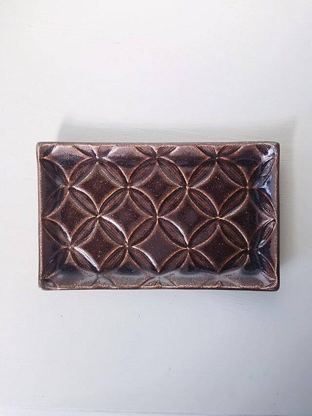 綾series/長皿Msize(chocolate)の画像1枚目
