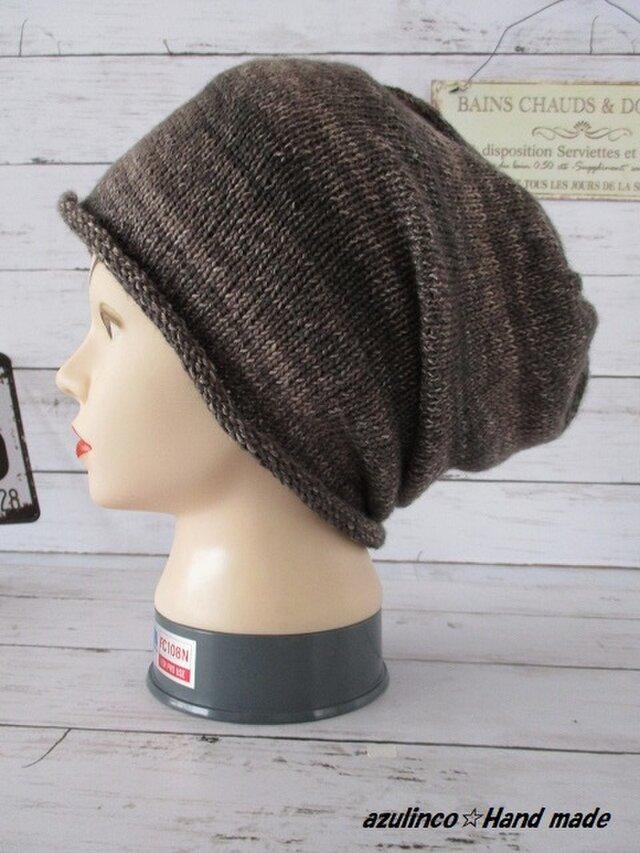 手編み帽子 Flotte socke cashmere-merino 1326:マロンの画像1枚目