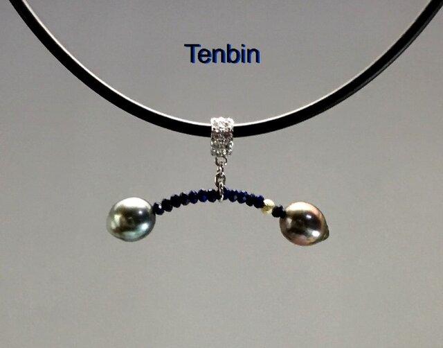 Tenbin(天秤のペンダント)の画像1枚目