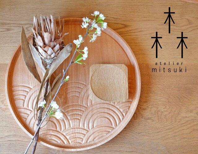 【大人気】ラウンド トレイ- 青海波 - seigaiha round tray 0047 桜 さくらの画像1枚目