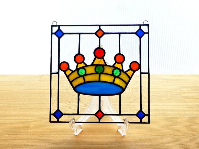 ステンドグラス ミニパネル クラウンii 15cmの画像1枚目