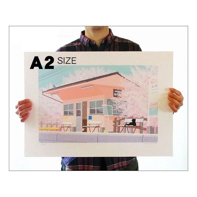 全36種-イラストシート/A2サイズ(全36種よりセレクト各限定200部)の画像1枚目