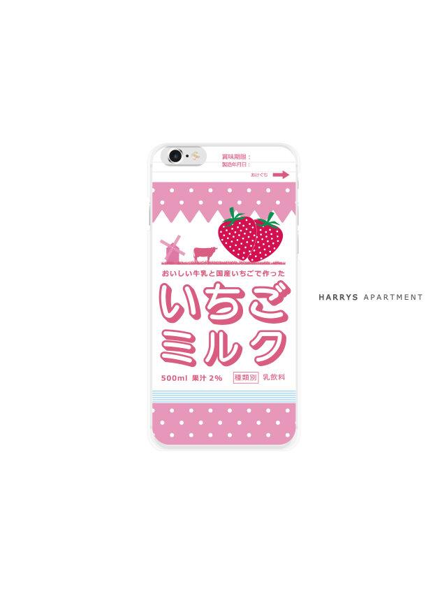 iphoneXS ケース いちご ミルク イチゴ 苺 スマホケースの画像1枚目