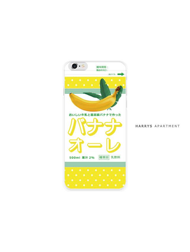 iphone8 ケース バナナ オーレ スマホケースの画像1枚目