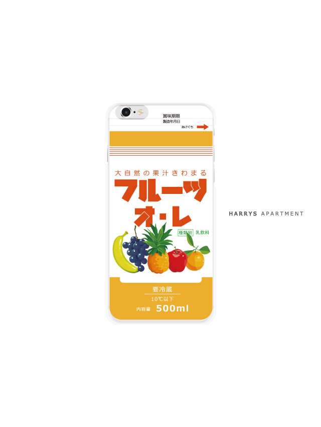 iphone8 ケース フルーツオレ フルーツ スマホケースの画像1枚目