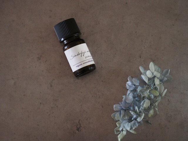 sindofuji aroma oil / 澄む - sumu -の画像1枚目