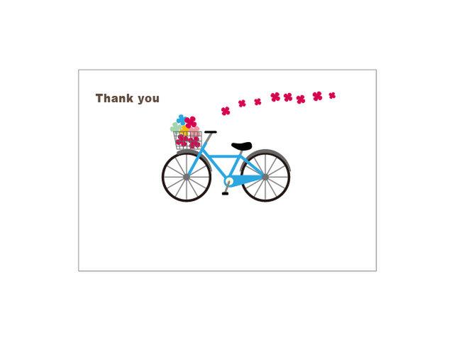 青い自転車の39cardの画像1枚目