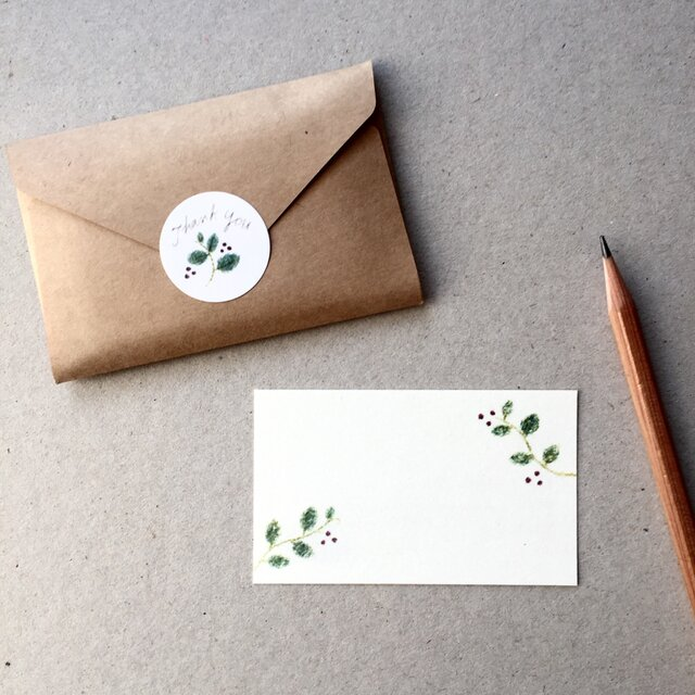 葉っぱのメッセージカード 20枚の画像1枚目