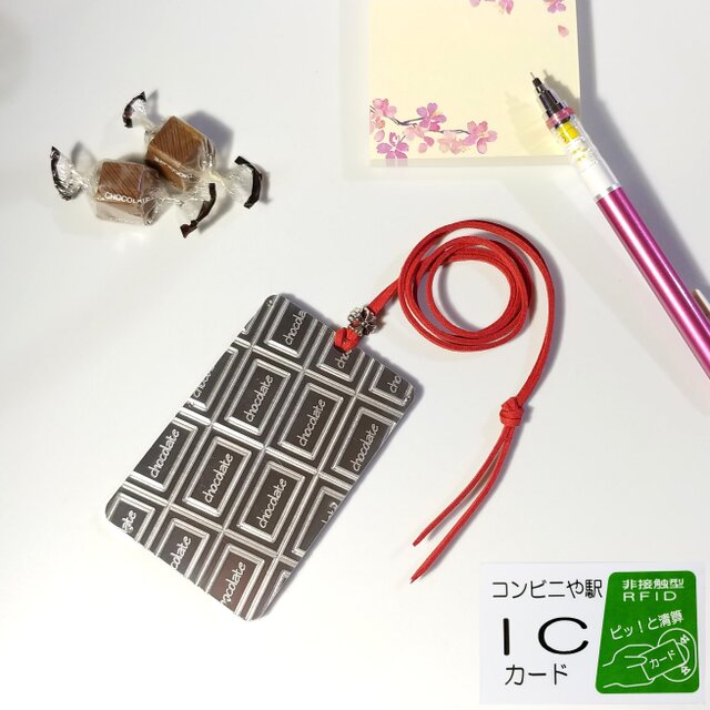 ICカードをオシャレに飾る【フルメタルパスケース 板チョコver】 通勤やお買い物に / プレゼントにもの画像1枚目
