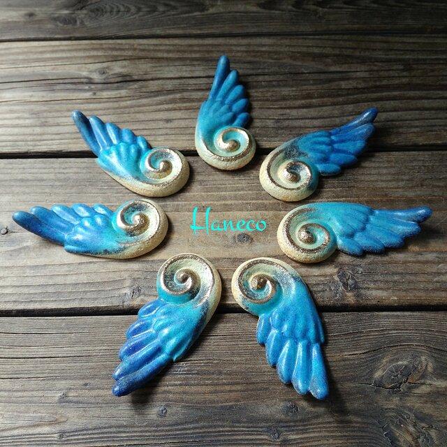 青色の翼 ver.2 箸置きの画像1枚目