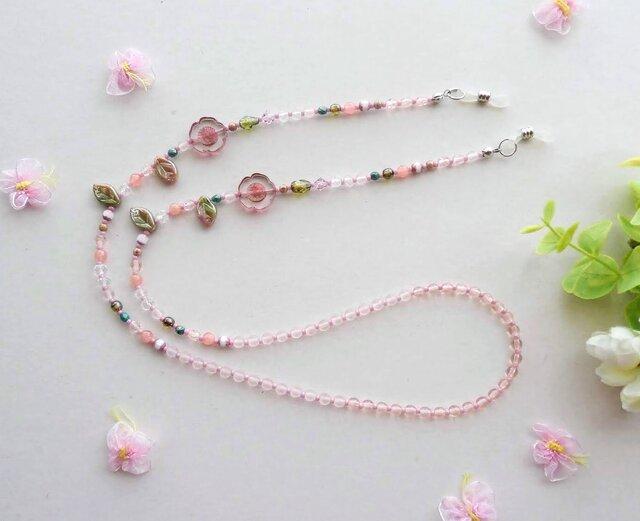 [再]bloom クリアピンクの画像1枚目