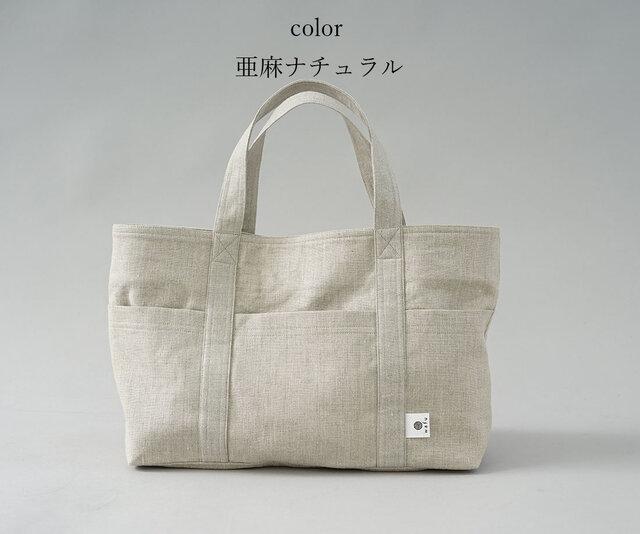 【wafu】リネンバッグ トートバッグ 布トート 麻バッグ リネントート / 亜麻ナチュラル z007a-amn2の画像1枚目