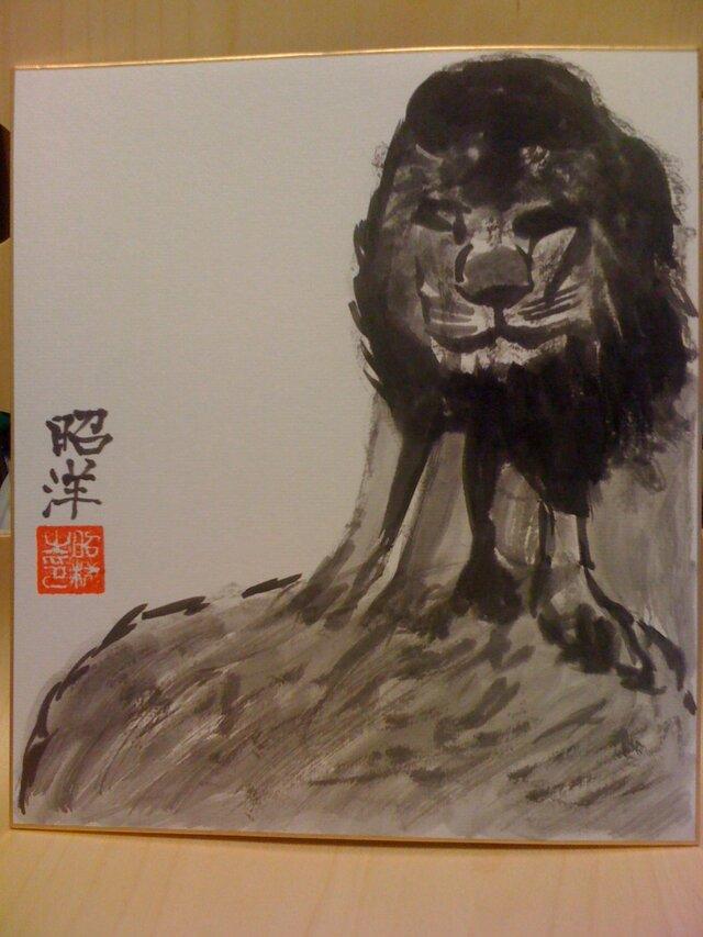 百獣の王 ライオンの画像1枚目