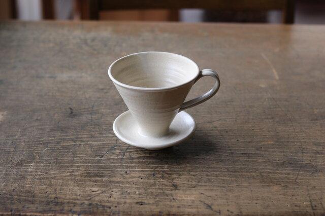 A様オーダー品 陶器のコーヒードリッパーの画像1枚目