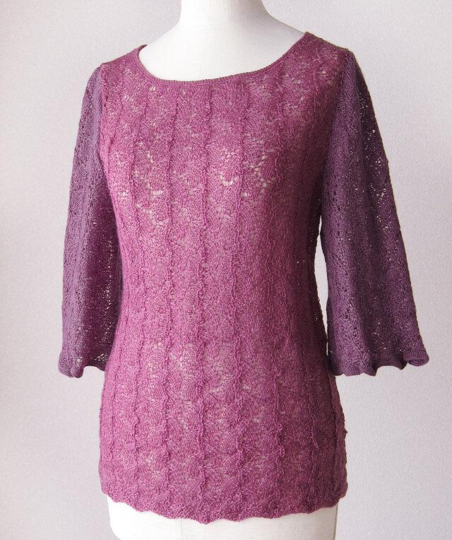 草木染め ウール模様編み七部袖プルオーバー(紫)の画像1枚目
