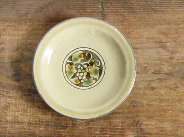 葡萄の小皿(三彩)の画像1枚目