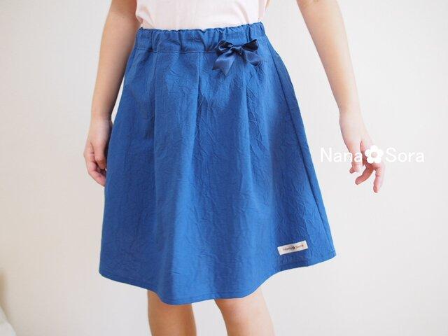 size140 しわ加工のお姉さんスカート(無地・オーシャンブルー)の画像1枚目
