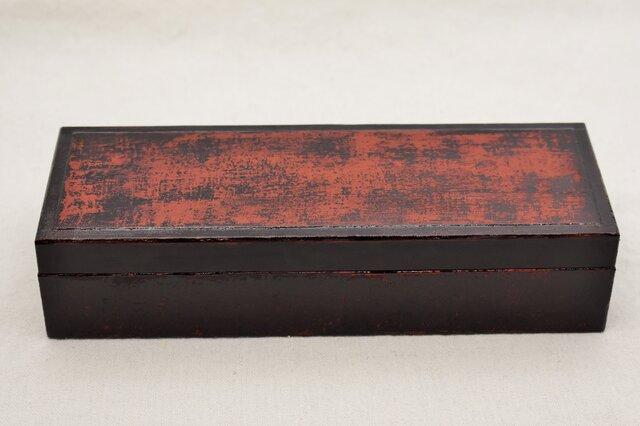 筆道具箱 麻布張黒漆朱塗り研出しの画像1枚目
