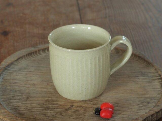 白橡釉マグカップ(鎬)の画像1枚目