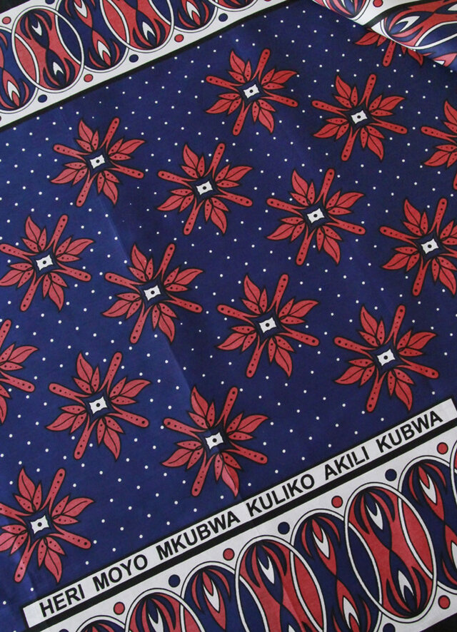 アフリカ布『カンガ』オリエンタルブルー × テラコッタの画像1枚目