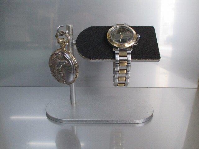 ブラック腕時計&懐中時計スタンド No.90607の画像1枚目