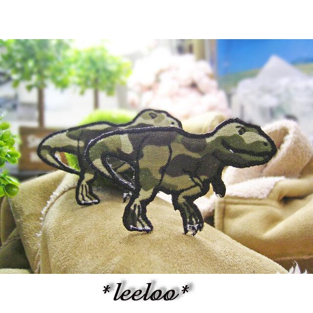 人気の恐竜テラノサウルス/カモフラージュ柄★ワッペン8.5-2枚の画像1枚目