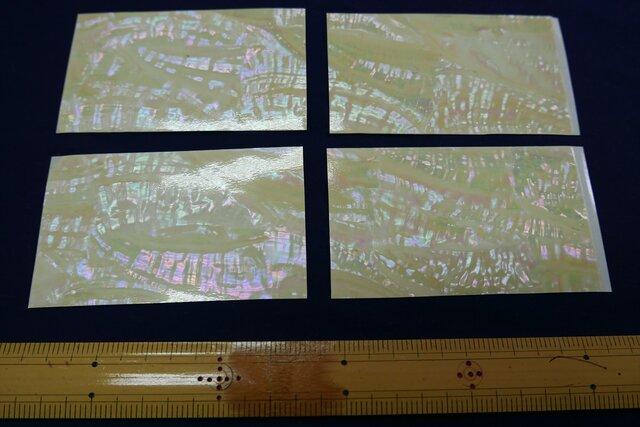 日本アワビ白螺鈿箔 シール加工で便利。はさみで切れます。の画像1枚目